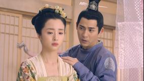 皇帝と私の秘密 -櫃中美人- 第07話/字幕