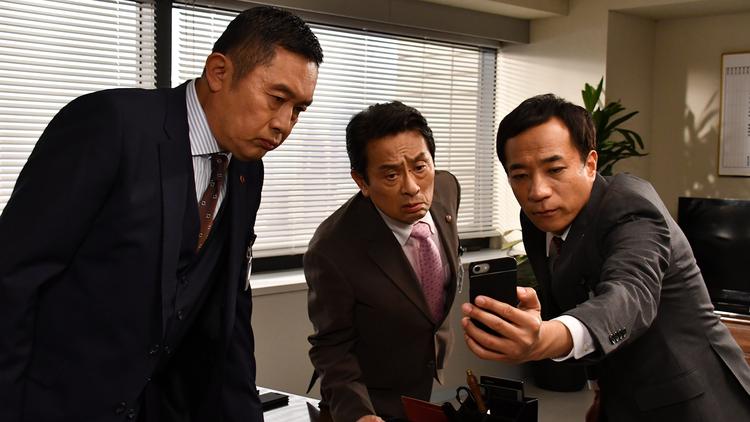 警視庁・捜査一課長season5(2021/06/03放送分)第08話