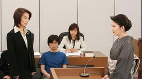 7人の女弁護士(2006) 第07話