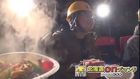 水曜どうでしょう 北海道で家、建てます(2019新作)(2020/02/05放送)第06夜