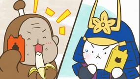 ねこねこ日本史 第4期 第128話(最終話)