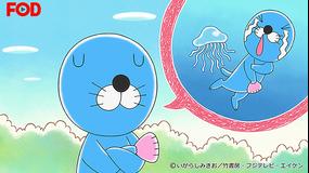ぼのぼの(2019/10/12放送分)#182【FOD】