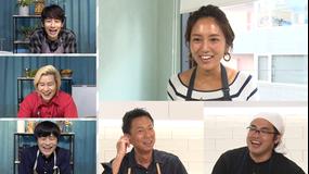 家事ヤロウ!!! 今話題の最強クリームチーズ飯&和田明日香が料理塾開講!(2020/09/23放送分)