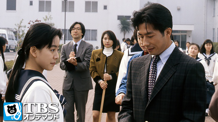 高校教師(真田広之、桜井幸子) 第02話