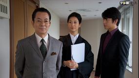 相棒 season10 第01話