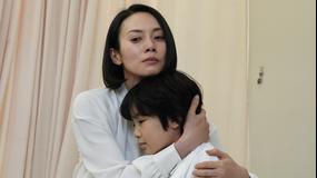 ハル ~総合商社の女~(2019/12/09放送分)第08話(最終話)