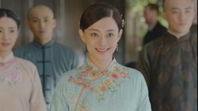 月に咲く花の如く 第52話/字幕