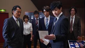 刑事7人(2021)(2021/07/14放送分)第02話