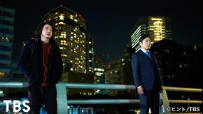 新しい王様 Season2 第03話