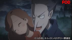 レイトン ミステリー探偵社 -カトリーのナゾトキファイル- #030【FOD】