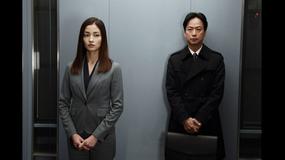 不発弾 ~ブラックマネーを操る男~ 第01話