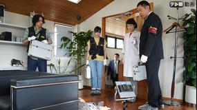 科捜研の女 season19 第15話