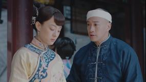 月に咲く花の如く 第07話/字幕