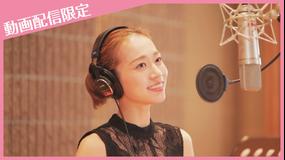 【宝塚歌劇】CD発売記念番組「My Everlasting Dream」【動画配信限定】