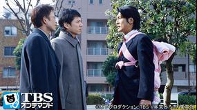 サラリーマン金太郎3 第05話