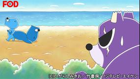 ぼのぼの(2019/02/09放送分)#147【FOD】