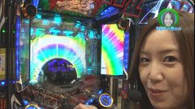 水瀬&りっきぃ☆のロックオン #239