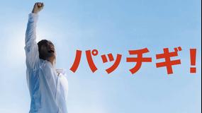 パッチギ!【日本アカデミー作品賞】【井筒和幸監督】