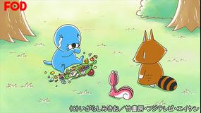 ぼのぼの(2019/06/22放送分)#166【FOD】