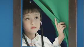 """もし中国の天才子役が""""紅楼夢""""を演じたら~ 中国古典名作選 第01話/字幕"""