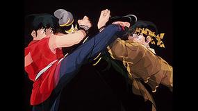 らんま1/2 デジタルリマスター版 第1シーズン #008
