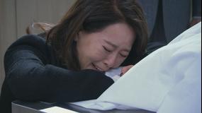 アイムソーリー カン・ナムグ~逆転人生~ 第043話/字幕