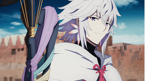 Fate/Grand Order -絶対魔獣戦線バビロニア- 第08話