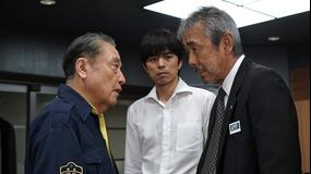 特捜9 season1 第04話
