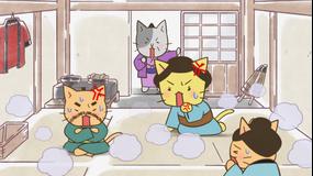 ねこねこ日本史 第4期 第117話