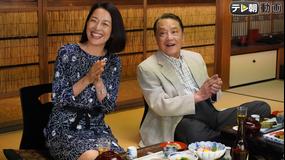 おかしな刑事 #22京都スペシャル(2020/1/19放送)
