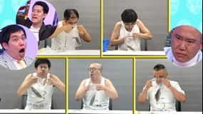霜降りバラエティ 「オバカジノ」(2020/09/03放送分)