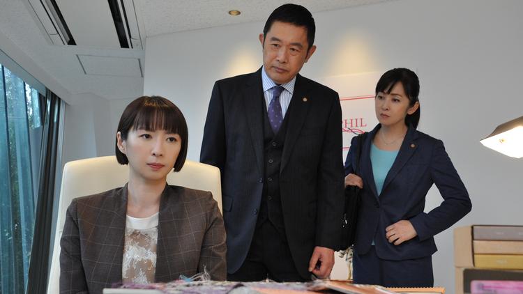 警視庁・捜査一課長2020(2020/05/07放送分)第05話