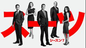 SUITS/スーツ シーズン7 第07話/字幕