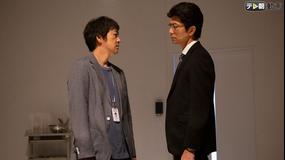 サイン -法医学者 柚木貴志の事件- 第05話