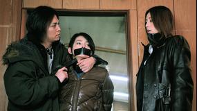 交渉人~THE NEGOTIATOR~ 第02話