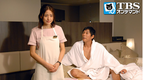 ハタチの恋人 第01話