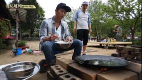 三食ごはん 旌善編(チョンソン) 第03話/字幕