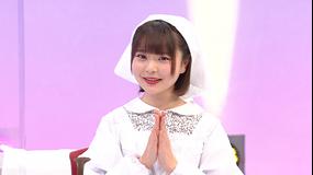 ラストアイドル 「ラスアイ、よろしく!」 2021年4月9日放送