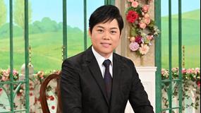 徹子の部屋 <三山ひろし>義父に涙の感謝… 初披露!2児の父としての顔(2020/07/06放送分)