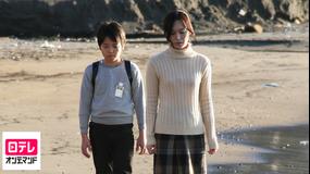 銭ゲバ 第01話