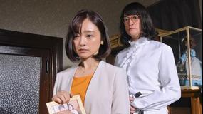 家政夫のミタゾノ(2019) 第05話