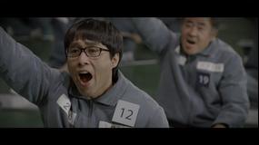 刑務所のルールブック 第06話/字幕