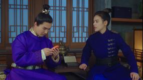 花と将軍 -Oh My General- 第24話/字幕