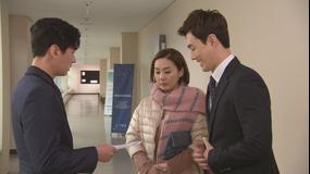 アイムソーリー カン・ナムグ~逆転人生~ 第031話/字幕
