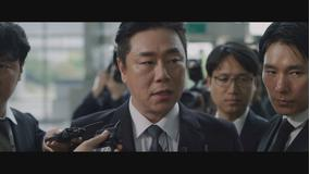シークレット・ブティック 第30話/字幕