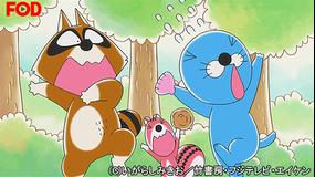 ぼのぼの(2018/12/15放送分)#139【FOD】