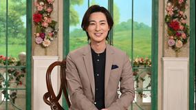徹子の部屋 <山内惠介>「料理」に目覚めコロナ太り!?(2020/12/08放送分)