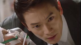被告人 第02話/字幕