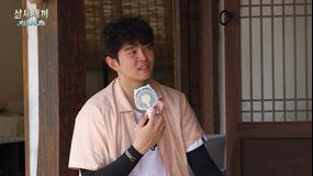 三食ごはん 海辺の牧場編 第02話/字幕
