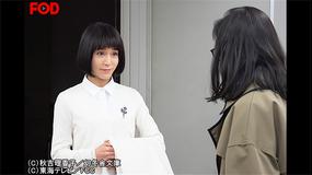 絶対正義 第01話【FOD】